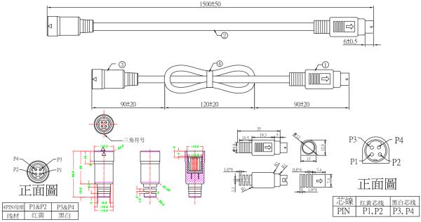 Verlängerungskabel 150cm DIN-Stecker 4-polig auf DIN-Buchse 4-polig